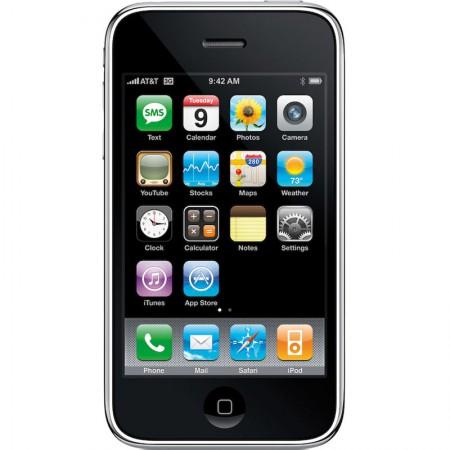 iphone-3g-repair